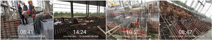 9月5日 长峰轧钢厂-张豪700