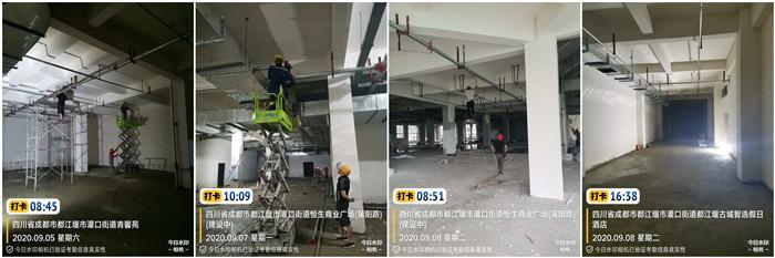 9月5日 玉屏广场-李坤700
