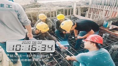 稳扎稳打过8月,项目施工抓安全看进度--四川国晋消防