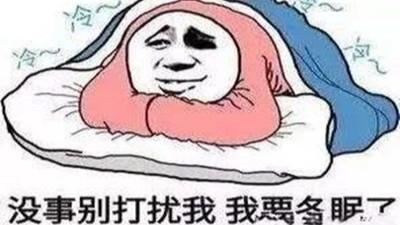天冷了要牢记这些消防知识--四川国晋消防