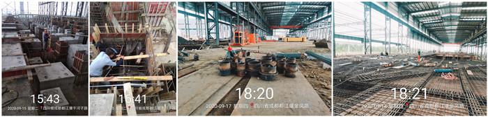 9月15日 长峰轧钢厂-张豪700