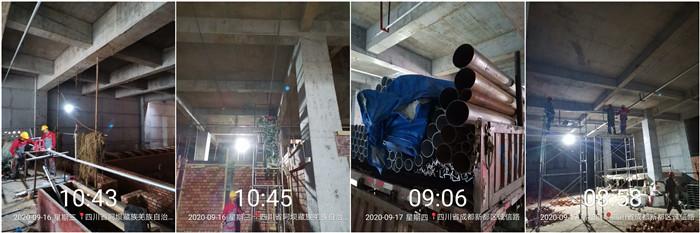 9月15日 理县藏语佛学院-李昌勇700