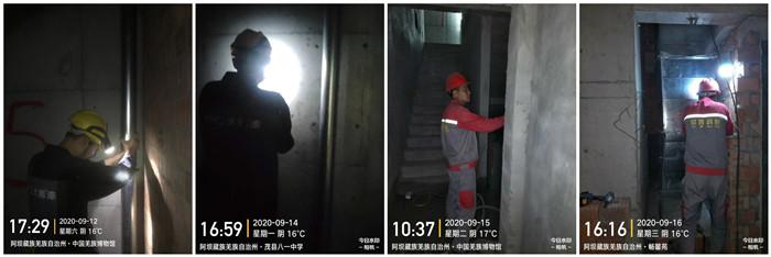9月12日 茂县一品阳光--马信全_700