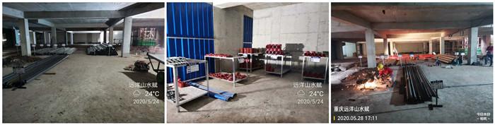 5月24日 重庆远洋山水赋700