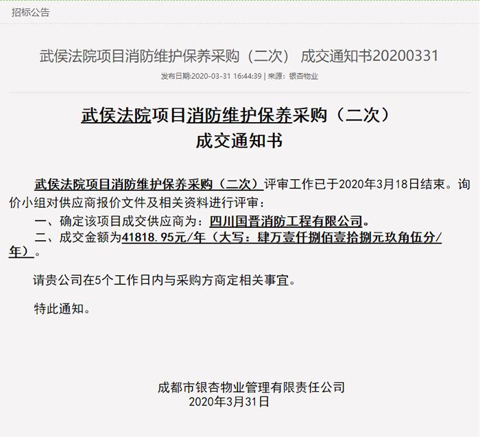 QQ图片20200401153642-700