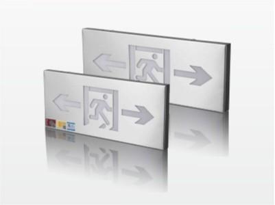 疏散标志灯-集中控制型