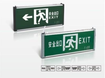 蓄电型疏散标志灯