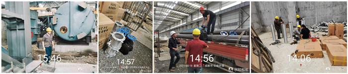 5月12日 长峰轧钢厂-700