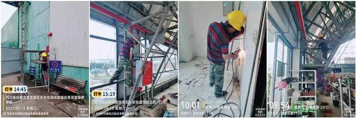 5月12日 龙泉聚合市场项目-700