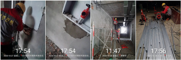 10月27日 理县藏语佛学院-李昌勇700