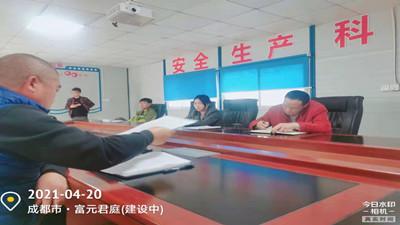 """2021年""""牛""""转乾坤的第六份项目进度简报--四川国晋消防"""