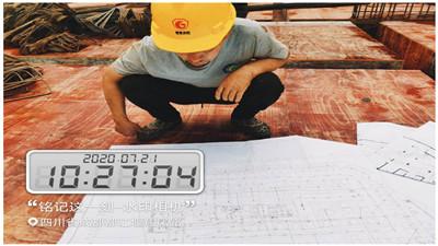 2020年7月第4个周的进度已报--四川国晋消防