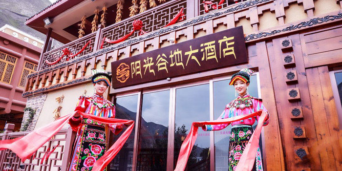 汶川尔玛阳光谷地酒店1