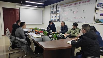喜迎!北京联东投资(集团)有限公司代表莅临四川国晋消防考察
