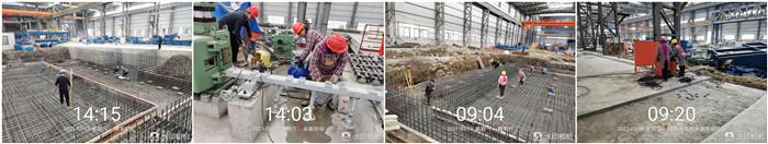 3月13日 长峰轧钢厂-700