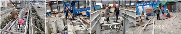 3月19日 长峰轧钢厂-700