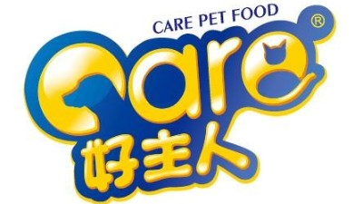 成都好主人宠物食品有限公司消防改造项目--国晋消防案例